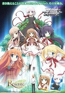 Rewrite Anime