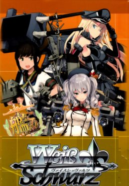 KanColle : Arrival! Reinforcement Fleets from Europe! EN