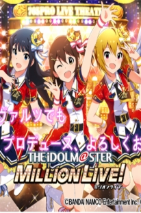 Idolm@ster Million Live!