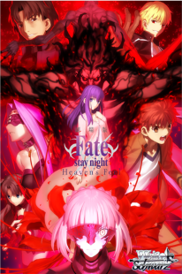 Fate Stay Night Movie: Heaven's Feel