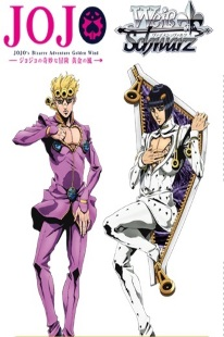 JoJo's Bizarre Adventure: Golden Wind EN