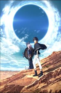 Fate/Grand Order -Zettai Majyuu Sensen Babylonia-
