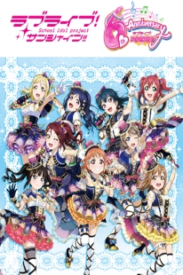 Love Live Sunshine 6th Anniversary