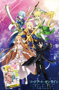 Sword Art Online Alicization Vol. 2